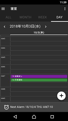 Link Time App screenshot 6