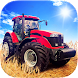 Farming PRO 2015 - Androidアプリ