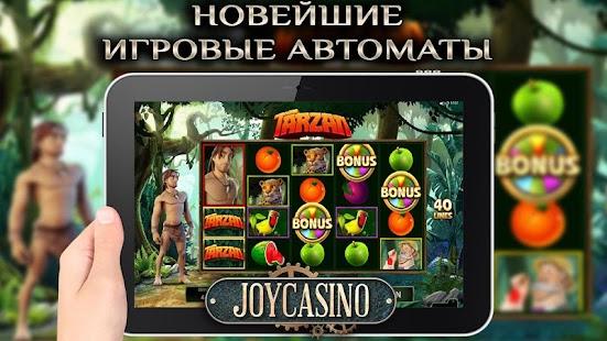 игровые автоматы джойказино r