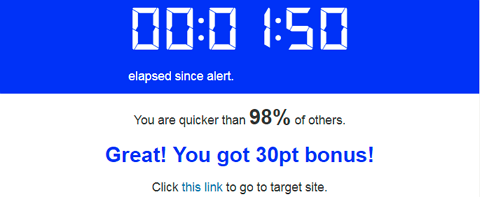 Screenshot of alert mail service portal page