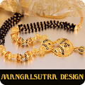 App Mangalsutras Designs 2017 APK for Kindle