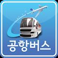 App 공항버스 (AirportBus) APK for Windows Phone