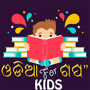Odia Stories for Kids for PC-Windows 7,8,10 and Mac
