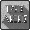 Game Three Words apk for kindle fire