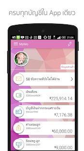 MyMo by GSB for pc