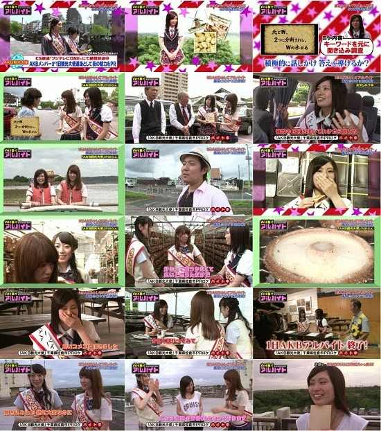 (TV-Variety)(720p) AKBでアルバイト ep06 140805