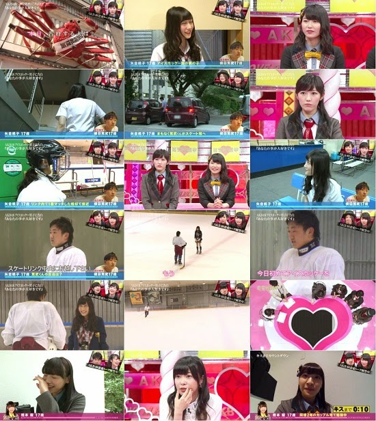 (TV-Variety)(720p) 恋愛総選挙 ep23 140910