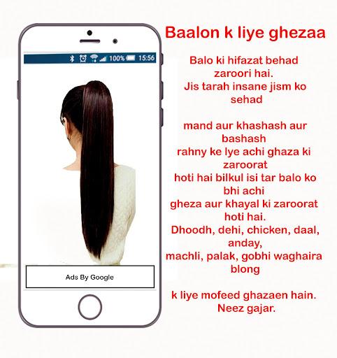 Eid HairStyles 2018 screenshot 5