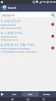 Screenshot of Tiếng Hàn Giao Tiếp - Ngữ Pháp