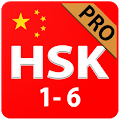 HSK Test Preparation APK baixar