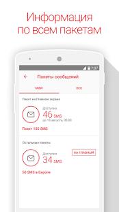 Виндовс 7 приложение мтс на тв