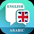 Common English for Arabic