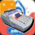 BKN mobile milk DPU