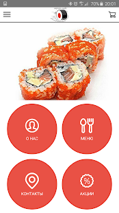 Express-Sushi - screenshot