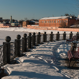 Winter park ARROW. Kharkiv. Ukraine by Igor Nayda - City,  Street & Park  City Parks ( kharkov, kharkov river, winter, ukraine, riverside, promenade, park, cityscape, kharkiv, lopan river )