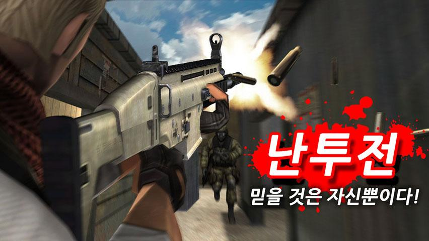 SpecialSoldier - Best FPS Screenshot 2