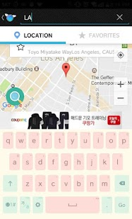 App Fly GPS-Location fake/Fake GPS APK for Windows Phone
