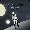 Тардион