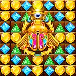 древнее сокровище Icon
