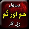 Hum or Tum by Zeela Zafar - Urdu Novel Offline