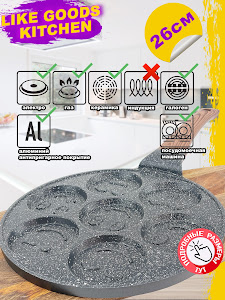 Сковорода серии Like Goods, LG-11996