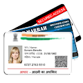 App Fake ID Card apk for kindle fire