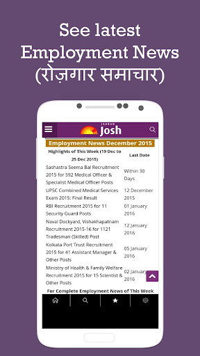 Sarkari Naukri - Free Job alerts (Government jobs) screenshot 6