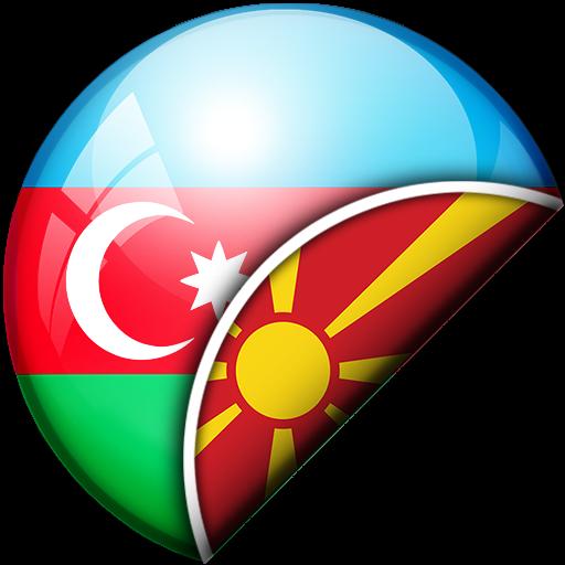 Android aplikacija Азербејско-македонски Преведувач na Android Srbija