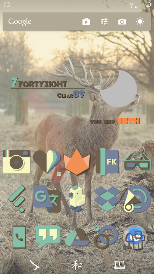 Aura Icon Pack Screenshot 4