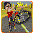 Shiva Super Bike icon