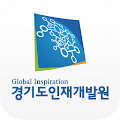 Download 경기도인재개발원 APK for Android Kitkat