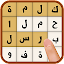 Download Android Game لعبة كلمة السر - وصلات for Samsung