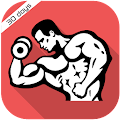 App 30 Day Arm Workout Challenge apk for kindle fire