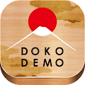 Download Shop Japanse items! - DOKODEMO APK to PC
