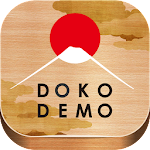 Shop Japanse items! - DOKODEMO 1.0.4 Apk