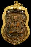 เหรียญเสมาหลวงปู่ทวด รุ่น3 ปี04 บล็อกคางจุด  พร้อมเลี่ยมทอง