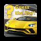 Guess The Car - Quiz