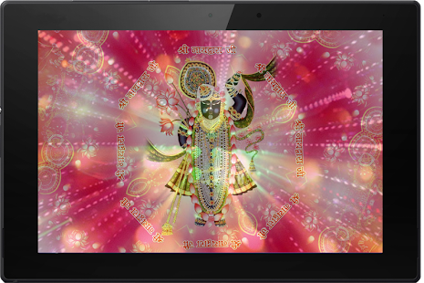 ShriNathji Wallpaper - screenshot
