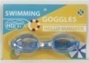 Очки для плавания, D0002/10080