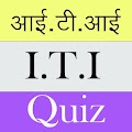 ITI HINDI QUIZ