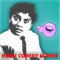 App Hindi Comedy Scenes Videos APK for Windows Phone
