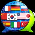 App ManTong-Translator·Interpreter apk for kindle fire
