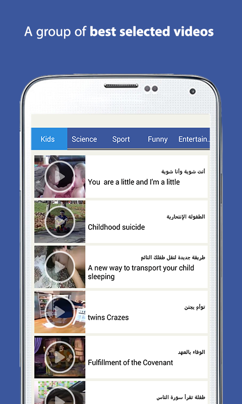 Video Downloader for Facebook Screenshot 5