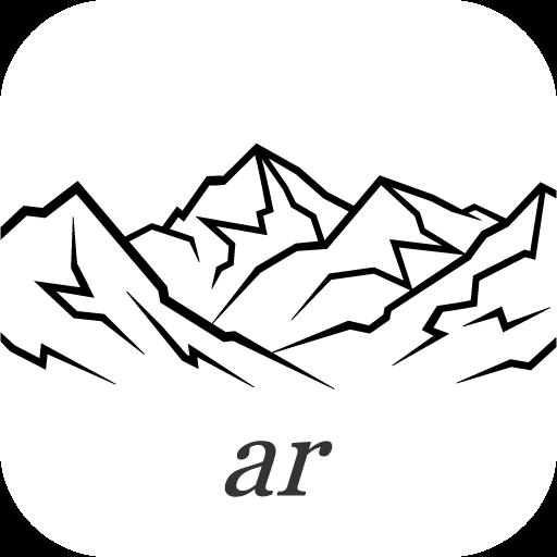 PeakFinder AR APK Cracked Download