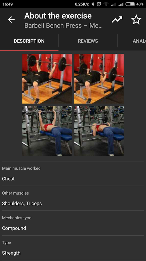 GymUp Pro workout notebook Screenshot 4