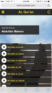 Holy Qur'an - screenshot