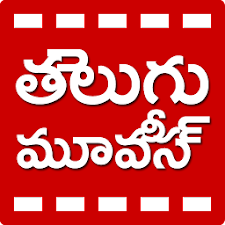 Telugu Cinema News