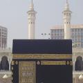 أوقات الصلاة أذان اتجاه القبلة لمدن العالم APK baixar