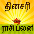 Daily Rasi Palan in Tamil 2017 Today Horoscope app APK for Bluestacks