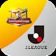 Panini Football League j League edition
